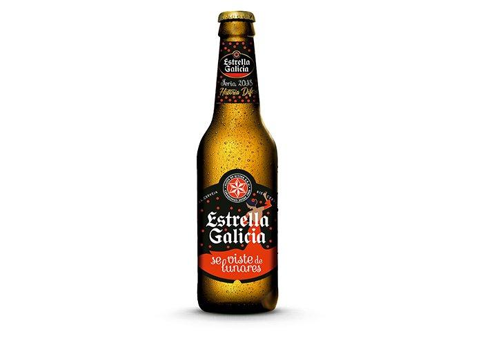 Estrella Galicia se viste de lunares por las ferias andaluzas – Loopulo