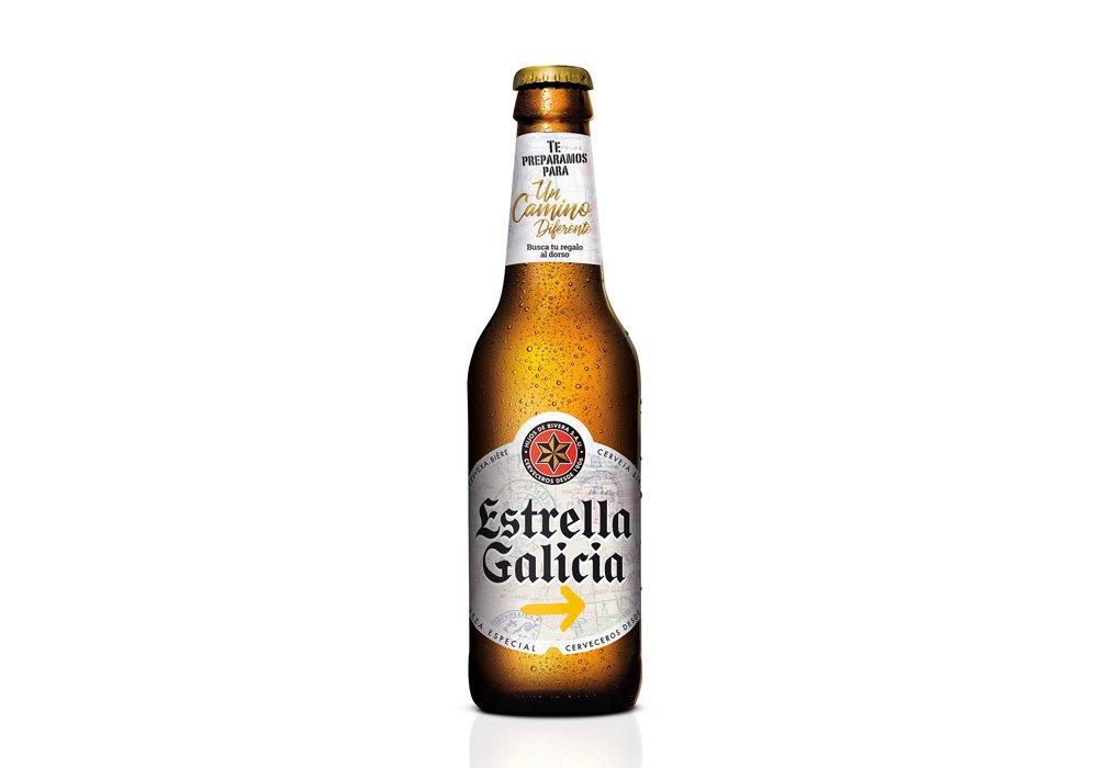 ► Estrella Galicia edición especial CAMINO DE SANTIAGO ⚡️ Loopulo