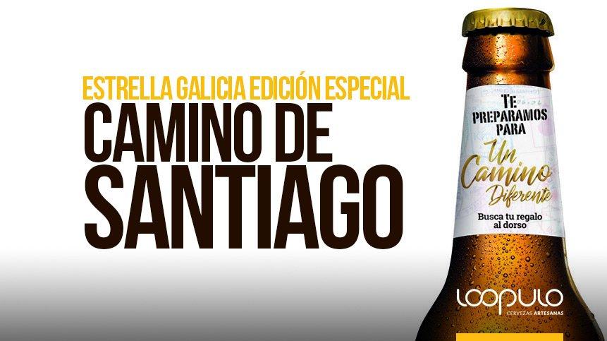 Estrella Galicia edición especial CAMINO DE SANTIAGO
