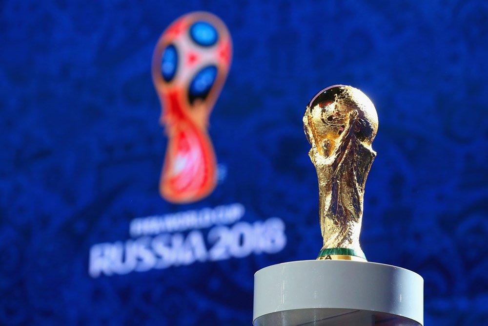 Mundial de Rusia 2018 – Loopulo
