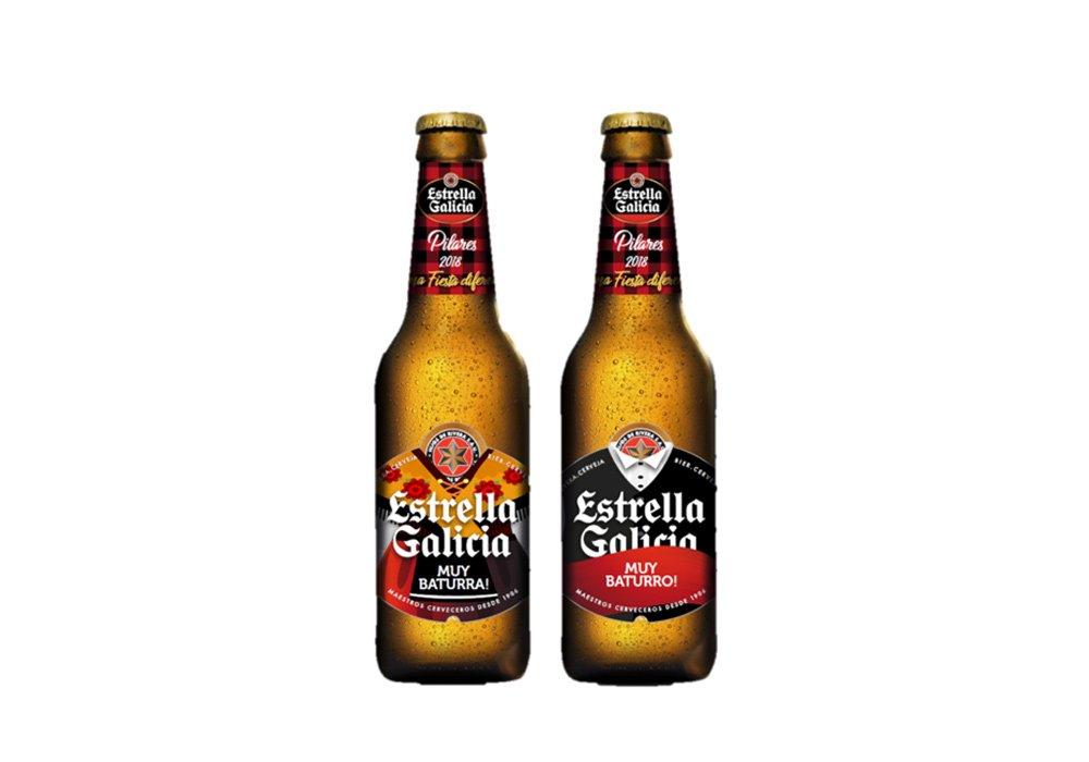 Estrella Galicia celebra EL PILAR con su nueva edición especial – Loopulo