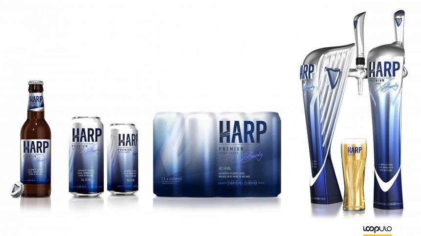 Harp Lager, una cerveza creada por Guinness en 1960 - Loopulo