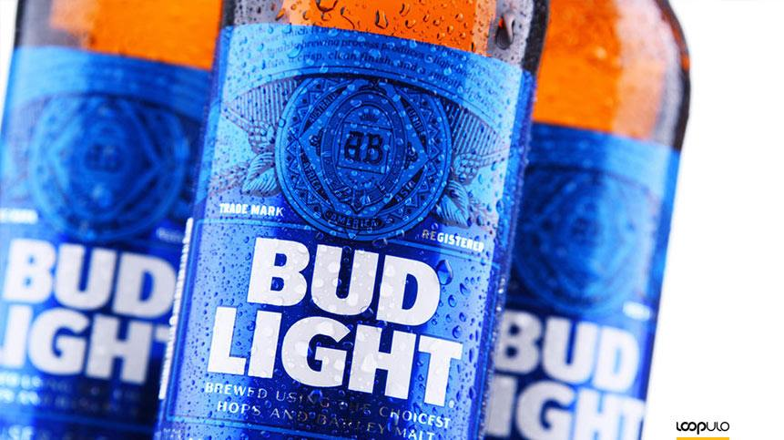 Carbohidratos Bud Light – Loopulo