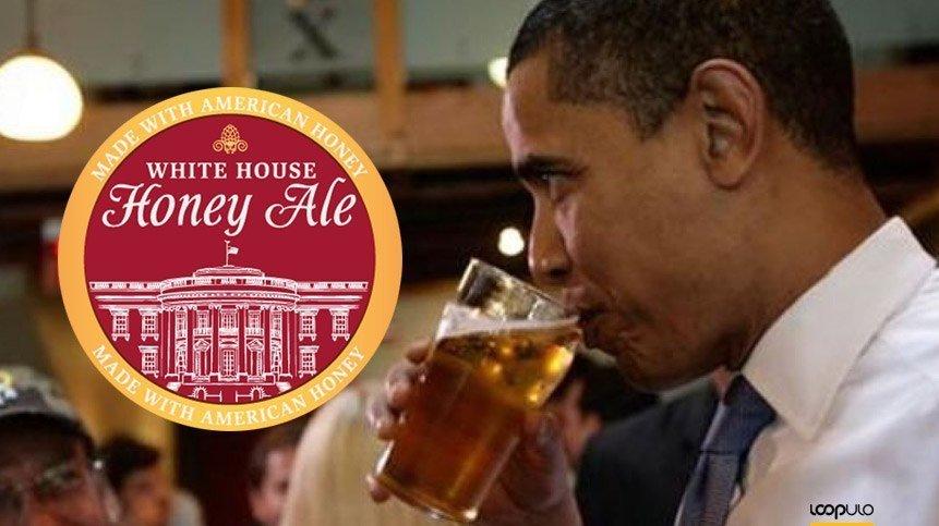Barak Obama – Loopulo