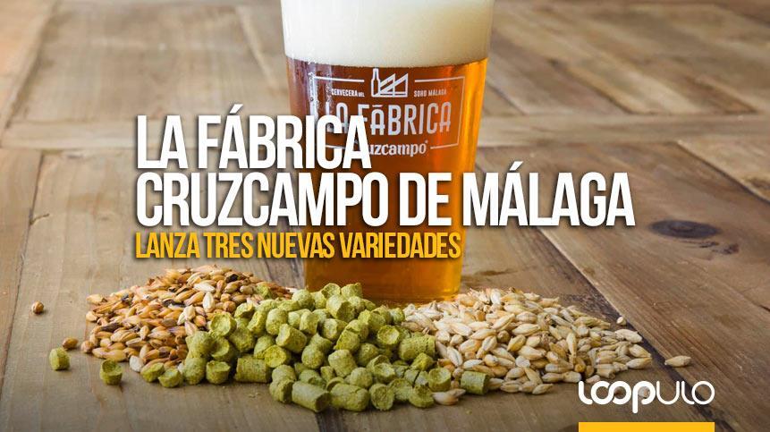 Las cervezas de primavera en La Fábrica Cruzcampo de Málaga