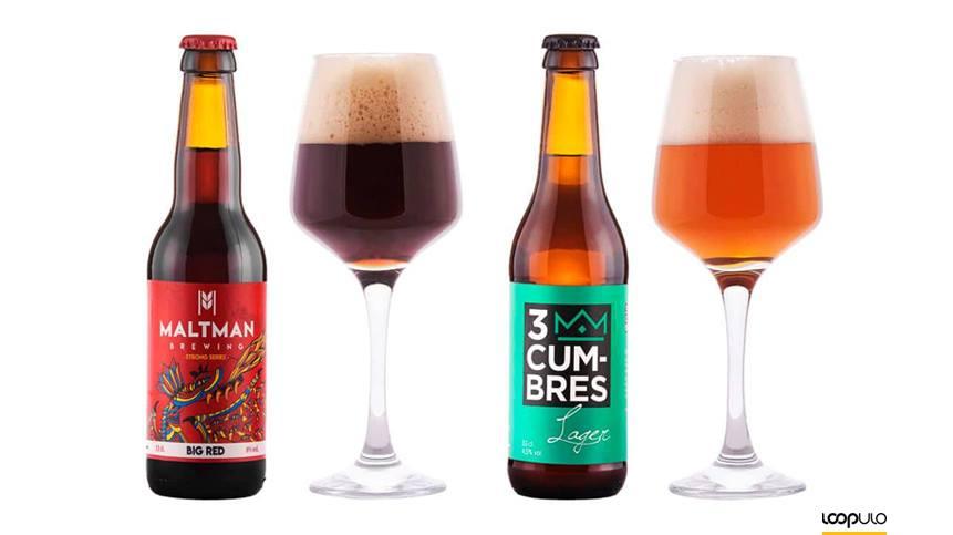 Big Red y Lager, las nuevas cervezas de Maltman Brewing – Loopulo