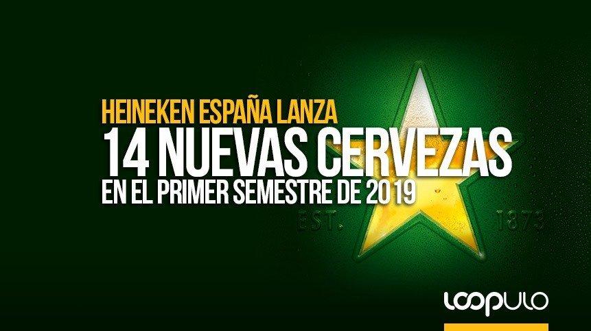 Heineken España lanza 14 nuevas cervezas en un semestre