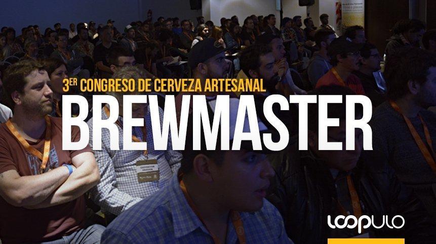 3er Congreso de Cerveza Artesanal Brewmaster – Loopulo