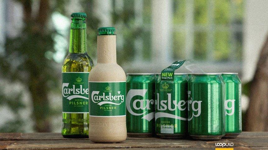 Green Fiber Bottle – Loopulo