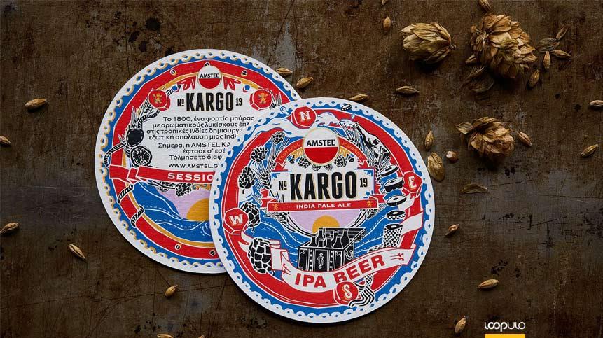 Amstel Kargo – Loopulo