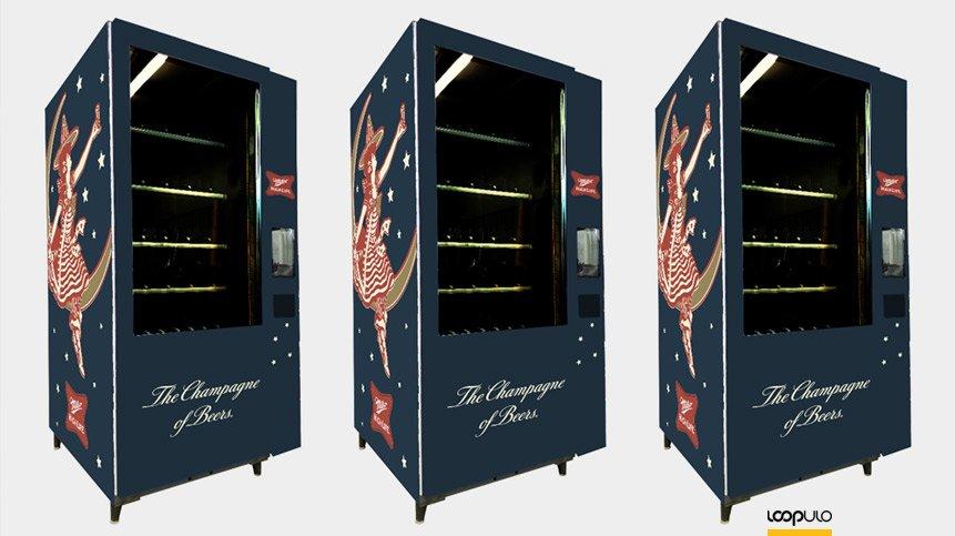 La Vending Machine de Miller High Life llega a New York – Loopulo