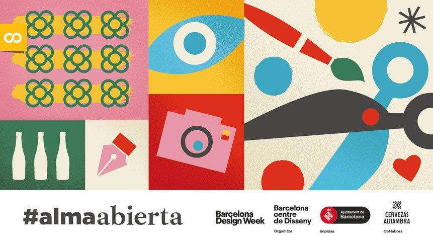 Barcelona centre de Disseny y Alhambra rinden homenaje a Barcelona ⚡ [ Loopulo ]