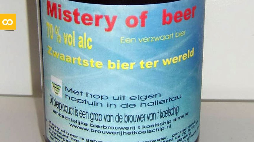 Mystery of the beer (Garden of 't Cool Ship) | Loopulo