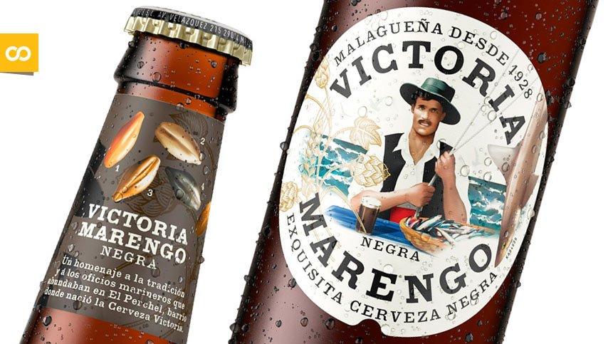 Marengo, una nueva imagen para la cerveza negra de Victoria - Loopulo